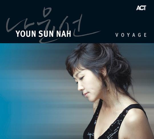 Youn Sun Nah, jazzsångerska från South Korea. Bilden får inte kopieras, bearbetas eller spridas.